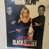 CIAが1人の女性を巡って職権乱用?映画「Black & White」のあらすじや見どころ
